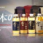 Presentación-Whisky-Japon-Kurayoshi