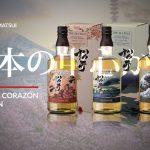 Presentación-Whisky-apon-Matsui